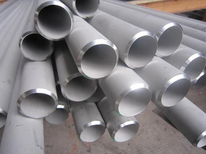 phân phối ống đúc 304